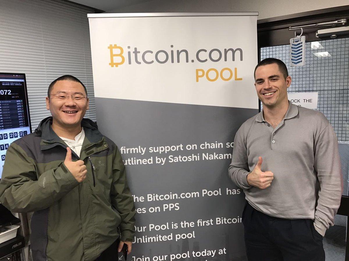 O chinês Chandler Guo, um mineiro, investidor de Bitcoin e Ethereum Classic, não conseguiu cumprir o objetivo de sua campanha de crowndfunding de US$ 32 milhões