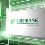 Sberbank e FAS lançam primeiro projeto estatal baseado em Blockchain