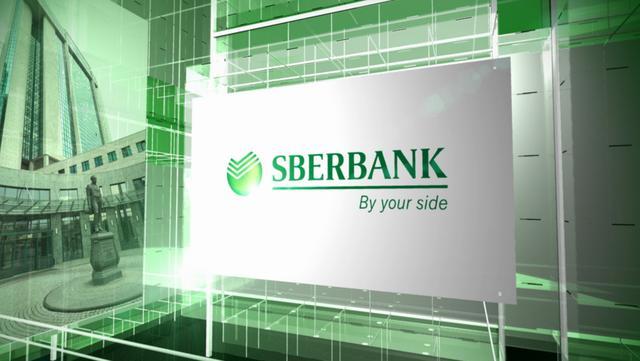 O Sberbank da Rússia e o Serviço Federal Antimonopolio (FAS) lançaram um projeto baseado em Blockchain sobre interação digital com bancos e entidades empresariais.
