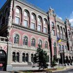 Banco Nacional da Ucrânia NBU: a mineração não é uma violação da lei