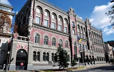 """De acordo com o chefe interino do NBU, Yakov Smolia, o Bitcoin não se enquadra na definição de moeda ou """"substituto do dinheiro"""", e a mineração não é uma violação da lei."""