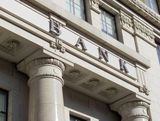 """Mas, como já temos um cartel bancário bastante sério que protege nosso interesse do risco macroeconômico, precisamos """"mudar"""" o setor financeiro, criando outro cartel?"""