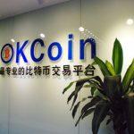 OKCoin deixou de aceitar depósitos em dólares