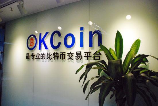 O CEO da corretora chinesa de Bitcoin, OKCoin, Star Xu, informou no grupo geral do WeChat a seus funcionários e ao chefe do Banco Popular da China sobre a expansão da organização no exterior e pesquisas no campo da tecnologia de Blockchain.
