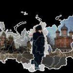 RAEC: terminologia russa para a regulação da criptomoedas
