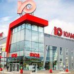 Ulmart: gigante de E-commerce russo passará a aceitar BTC