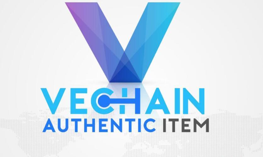 A empresa de consultoria PwC assinou um acordo de investimento com a empresa chinesa VeChain. Esta última é especializada em blockchains para cadeias de suprimentos e na proteção de mercadorias contra falsificações