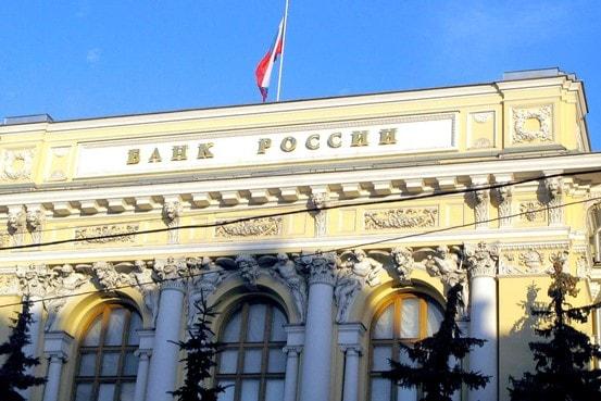 Em uma movimentação inovadora para o país, o Banco Central Russo planeja, em breve, reconhecer moedas digitais como commodities digitais e taxá-las conforme a lei.