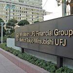 Mitsubishi UFJ Financial Group planeja lançamento de moeda digital própria – o MUFG