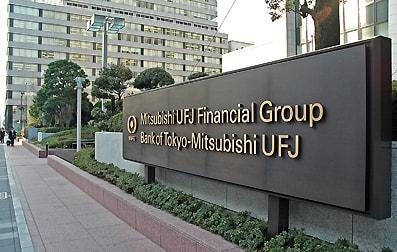 O Mitsubishi UFJ Financial Group (MUFG) planeja lançar sua própria criptomoeda, que será respaldada pela moeda nacional.
