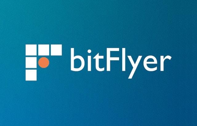 Em meio a críticas da Agência de Serviços Financeiros (FSA), a grande corretora japonesa de criptomoedas, bitFlyer, anunciou que reconsiderá o processo de verificação dos usuários.