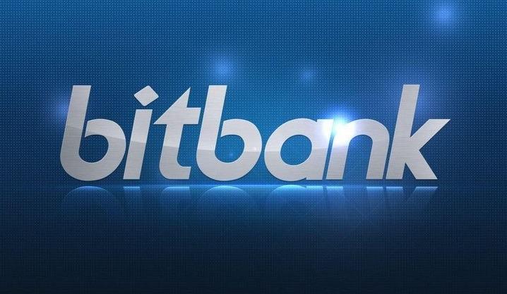 A empresa japonesa de troca de ativos digitais Bitbank, Inc., anunciou hoje pela manhã o lançamento da negociação de Litecoin em sua plataforma de negócios. O ativo digital é negociável no par LTC/BTC.