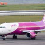 A companhia aérea Peach Aviation aceitará Bitcoin