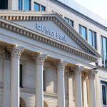 Bancos irlandeses decidem testar Blockchain