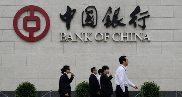De acordo com algumas publicações chinesas, era esperado que o Banco Popular da China (PBoC) emitisse em junho um conjunto de diretrizes regulatórias para as corretoras de criptomoedas.