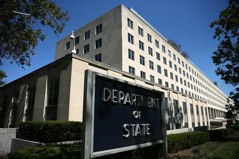 O Departamento de Estado dos EUA criará um grupo de trabalho que investigará a tecnologia de blockchain.
