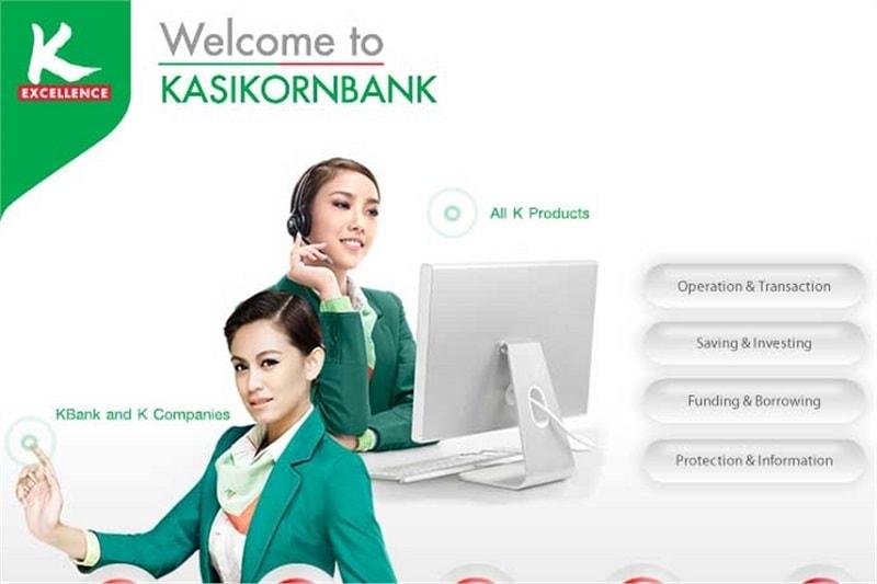 O principal banco da Tailândia, Kasikorn Bank, anunciou o lançamento do seu fundo inaugural de tecnologia Beacon. Embora o fundo seja direcionado ao Sudeste Asiático, ele também oferece oportunidades para empresas da Europa e China.