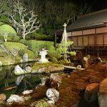 1400 hotéis japoneses aceitarão Bitcoin como pagamento