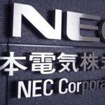 Grupo Hyperledger ganha adesão da NEC