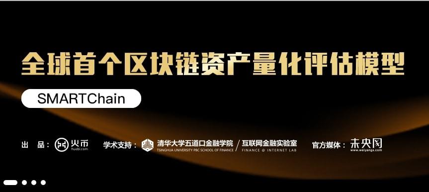 A corretora de criptomoedas chinesa, Huobi, que há algum tempo detinha uma parcela bastante significativa do volume global de negociação de ativos digitais, anunciou sua retirada da indústria.