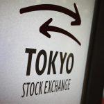 Bitcoin invade mercado de ações do Japão
