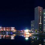 Cazaquistão lança Blockchain para valores mobiliários