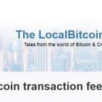 LocalBitcoins decide implantar taxas para envio de Bitcoin