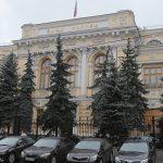 Banco Central da Rússia não reconhece criptomoedas como meio de pagamento
