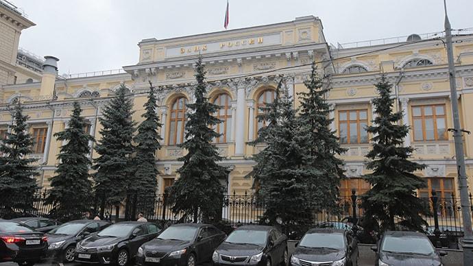 O Banco da Rússia não considerará criptomoedas um meio de pagamento ou liquidação. Isto foi afirmado pela primeira vice-presidente do Banco Central da Rússia,