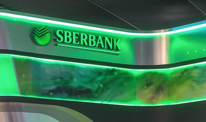 """""""M.Video"""", Alfa-Bank e """"Sberbank Factoring"""" lançaram uma plataforma de Blockchain aberta para operações de factoring, que permite conectar um número ilimitado de fornecedores e bancos com confidencialidade de informações sobre as transações."""