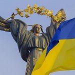 Negociação de commodities em Blockchain será lançada na Ucrânia