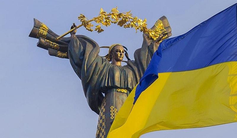 Em breve, a Ucrânia lançará uma plataforma de negociação online para negociação de commodities, incluindo produtos da indústria agrícola, química e petrolífera.