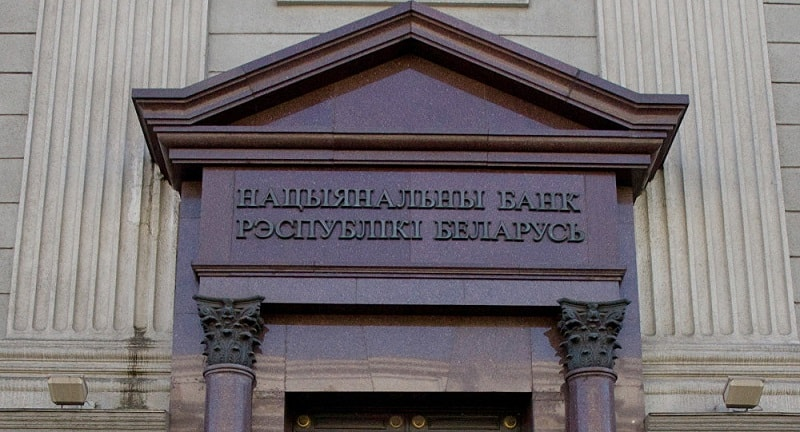 O Banco Nacional da República de Belarus afirmou em publicação que acaba de lançar uma rede de informações baseada na tecnologia blockchain.
