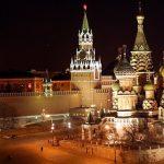 Rússia prepara propostas técnicas para introdução de criptomoedas