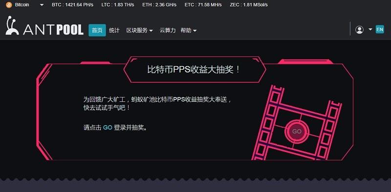 A empresa chinesa Bitmain informou que lançou hoje um novo software que suporta o protocolo Segwit2x.