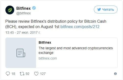 Bitfinex anuncia suporte ao Bitcoin Cash.BTCSoul.com