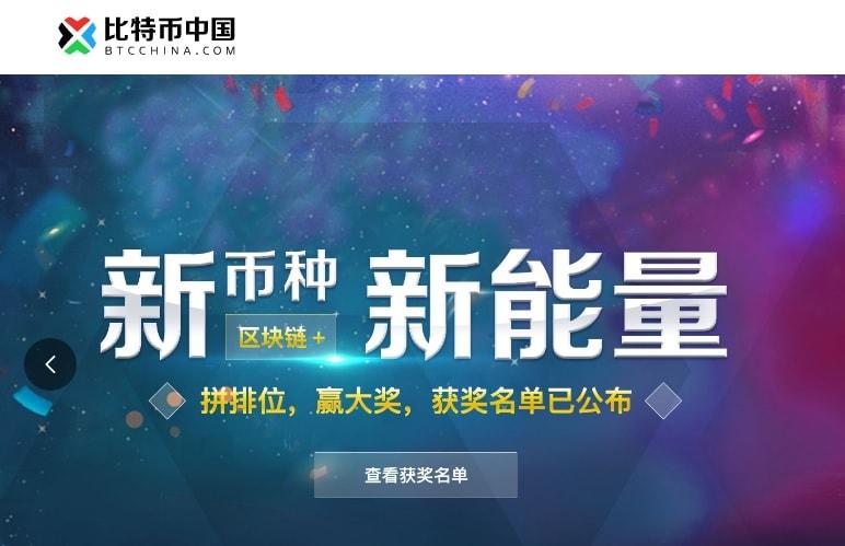 O CEO da exchange de criptomoedas chinesa BTCC, Bobby Lee, anunciou que o grupo de mineração BTCC começou a sinalizar o suporte simultâneo de duas soluções para escalabilidade do Bitcoin, o SegWit2x e BIP 91.