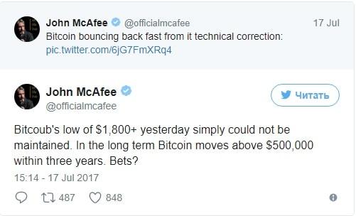 John Mcfee Via twitter