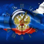 Novo projeto de lei define Contratos Inteligentes na Rússia