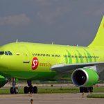 S7 Airlines vendeu mais de uma centena de passagens através de Ethereum