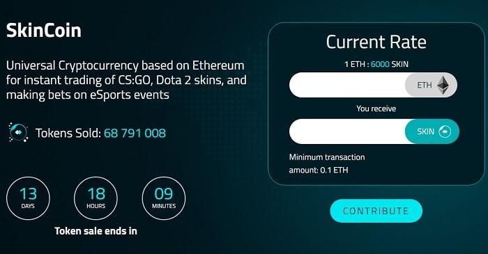 skincoin token crowdsale skin