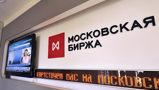 A Bolsa de Valores de Moscou começou a desenvolver infraestrutura para negociação de criptografia. Ao mesmo tempo, na plataforma futura, as negociações serão conduzidas não apenas com criptomoedas, mas também com derivativos e ações de fundos de criptografia negociados em bolsa (ETF), segundo relatórios da RNS.