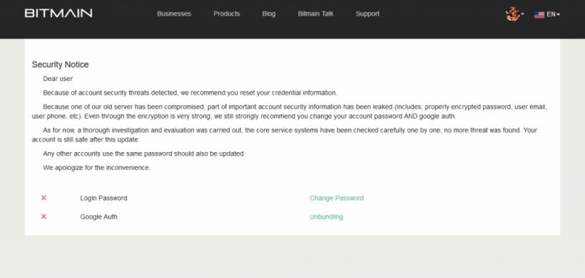 Servidor da Bitmain sofre ataque de hackers. BTCSoul.com