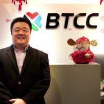 BTCC: a rescisão dos negócios cambiais afetará apenas usuários chineses