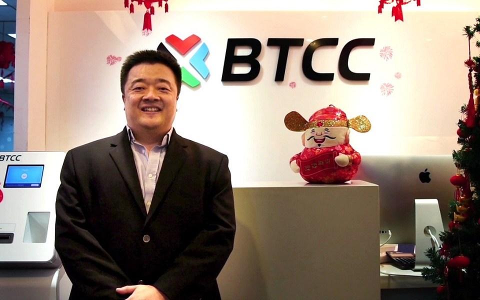 A BTCC, gigante chinesa de Bitcoin, foi adquirida por um fundo de investimento sem nome de Hong Kong. Os fundos recebidos como resultado da transação serão utilizados para ampliar a presença internacional do conglomerado depois de sair do mercado chinês