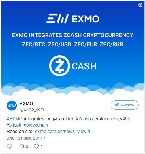 Exchange EXMO adicionou suporte para três novos pares de moedas. BTCSoul.com