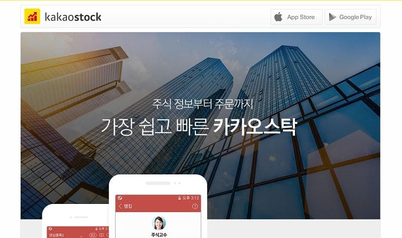 A empresa sul-coreana de Internet, Kakao, operadora do mais popular mensageiro do país, o KakaoTalk, abrirá uma divisão que se chamará KakaoBlockchain, que se prestará ao desenvolvimento do campo da tecnologia de Blockchain. Além disso, no futuro, a empresa planeja emitir sua própria moeda criptográfica e realizar uma Oferta Inicial de Moedas (ICO).