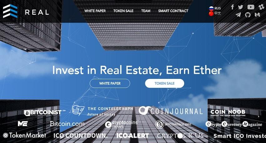 real token sale website