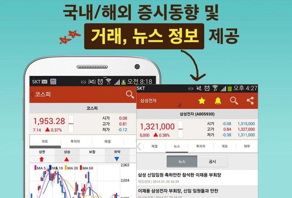 Uma das maiores empresas de Internet da Coréia do Sul, Kakao, anunciou oficialmente a criação da subsidiária Ground X, especializada em tecnologias de Blockchain.