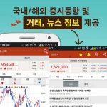 Maior serviço de reservas de hotéis da Coréia do Sul começará a aceitar criptomoedas